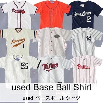 used Base Ball Shirt 古着 ユーズド ベースボール シャツ 1枚あたり1500円  10枚セット サイズ カラーMIX アソート use-0198