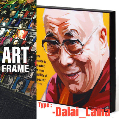 ポップアートフレーム 壁掛け 25cm×25cm Dalai_Lama ダライ・ラマ インテリア/絵画/おしゃれ/雑貨 paf-0364
