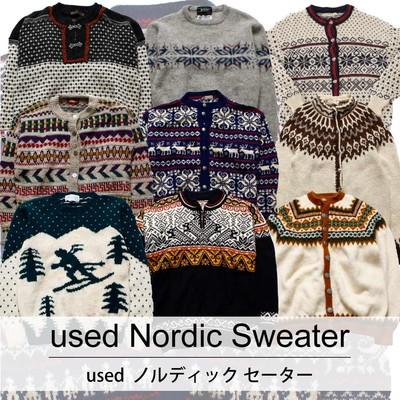 used Nordic Sweater 古着 ユーズド ノルディック セーター 1枚あたり1600円  6枚セット サイズ カラーMIX アソート use-0184