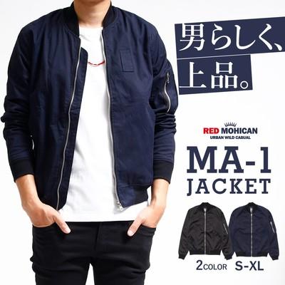 MA-1 ジャケット メンズ MA1 フライトジャケット ブルゾン ミリタリー 2018 AW 秋 冬 S XL 黒 ブラック ネイビー アウター ライトアウター rmj-0001