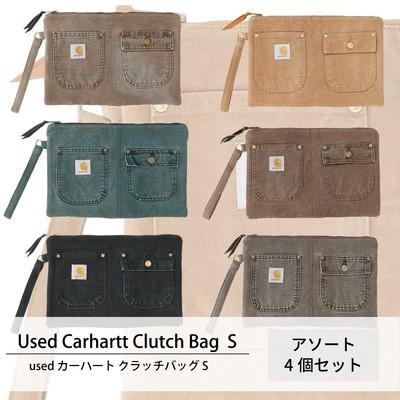 used Carhartt Clutch Bag S 古着 カーハート クラッチ バッグ 1個あたり2,600円 4個セット MIX アソート  use-0095