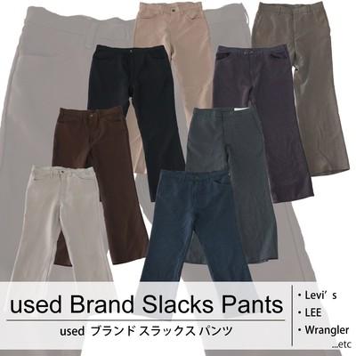 used Brand Slacks Pants 古着 ユーズド ブランド スラックス パンツ 1枚あたり1400円  10枚セット サイズ カラーMIX アソート use-0188