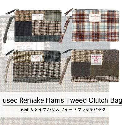used Remake Harris Tweed Clutch Bag 古着 リメイク ハリスツイード クラッチ バッグ 1個あたり2500円 4個セット MIX アソート  use-0096