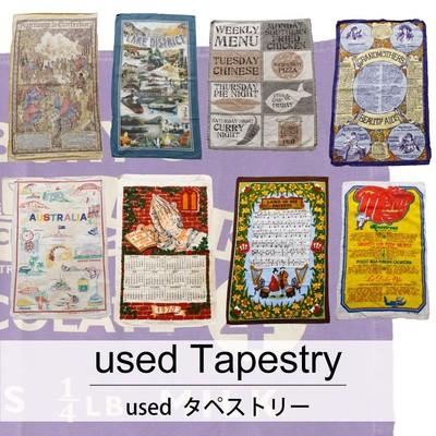 used Tapestry 古着 ユーズド タペストリー 1個あたり400円 10個セット サイズ カラーMIX アソート use-0207