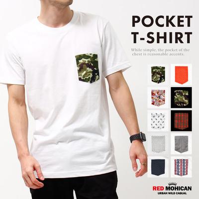 無地 Tシャツ ポケット ポケット付き 胸ポケット 半袖 メンズ 白 ホワイト コットン コットン100 綿 綿100 綿100% 速乾 迷彩 カモフラ ペイズリー ドット 水玉 アメカジ カジュアル かっこいい おしゃれ 細目 スリム M L XL 夏 rmh-0011