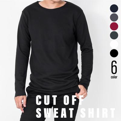 ソフトスタイル 無地 ロングTシャツ クルーネック 長袖 起毛 切りっぱなし メンズ レディース ロンT カットソー ロンT tシャツ 大きいサイズ 無地カットソー 長袖tシャツ 長袖カットソー ファッション 無地Tシャツ isc-0001
