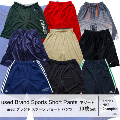 used Brand Sports Short Pants 古着 ブランド スポーツ ショート パンツ 1枚あたり700円 10枚セット MIX アソート use-0109