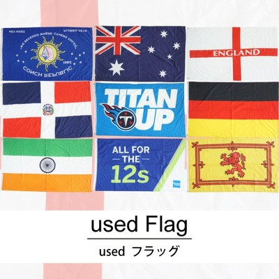 used Flag 古着 フラッグ 1枚あたり900円 10枚セット MIXアソート use-0125