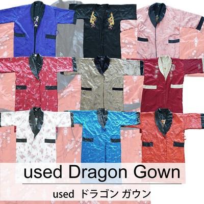used Dragon Gown 古着 ユーズド ドラゴン ガウン 1枚あたり1500円 6枚セット サイズ カラーMIX アソート use-0216