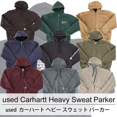 used Carhartt Heavy Sweat Parker 古着 ユーズド カーハート ヘビー スウェット パーカー 1枚あたり3300円 6枚セット サイズ カラーMIX アソート use-0210