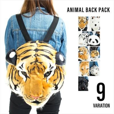 アニマルリュック 動物リュック 2size メンズ レディース キッズ リュックサック アニマル フェイス 着ぐるみ オブジェ 壁掛け コスプレ ライオン トラ パンダ リュック cbp-0002