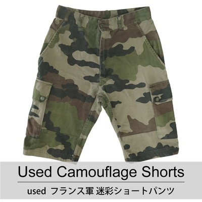 used French army camouflage shorts 古着 フランス軍 迷彩 ショートパンツ 1着あたり900円 6着セット MIX アソート use-0084