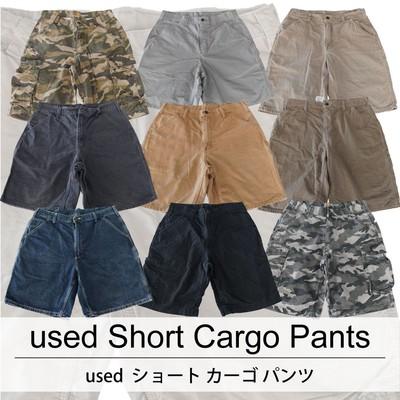 used Short Cargo Pants 古着 ユーズド ショート カーゴ パンツ 1枚あたり900円  10本セット サイズ カラーMIX アソート use-0203