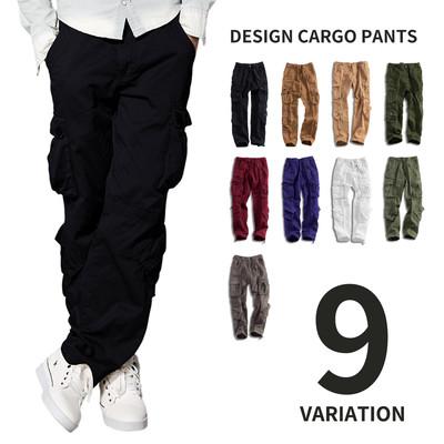 HQ スペシャルカーゴパンツ TYPE 3357 8ポケット S-6XL メンズ レディース 迷彩パンツ カーゴパンツ ミリタリーパンツ ワークパンツ カモフラ 迷彩柄 ズボン パンツ ブラック 黒 カーキ ダンス カジュアル 大きいサイズ ccp-0002