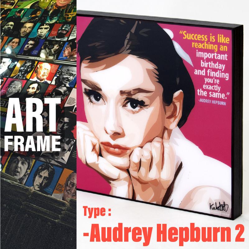 ポップアートフレーム 壁掛け 25cm×25cm Audrey Hepburn2 オードリー・ヘプバーン インテリア/絵画/おしゃれ/雑貨 paf-0205