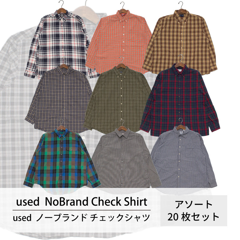 used no brand plaid shirt 古着 ノーブランド チェックシャツ 1着あたり780円 20枚セット MIX アソート use-0069