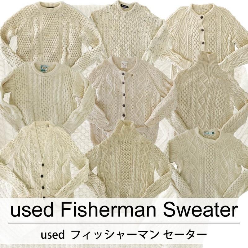 used Fisherman Sweater 古着 ユーズド フィッシャーマン セーター 1枚あたり1700円  6枚セット サイズ カラーMIX アソート use-0199