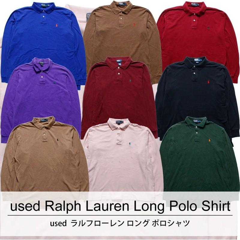 used Ralph Lauren Long Polo Shirt 古着 ユーズド ラルフローレン ポロシャツ 1枚あたり1000円 10枚セット サイズ カラーMIX アソート use-0167