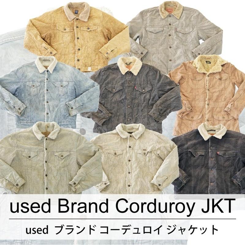 used Brand Corduroy JKT 古着 ユーズド ブランド コーデュロイ ジャケット 1枚あたり1900円  6枚セット サイズ カラーMIX アソート use-0196