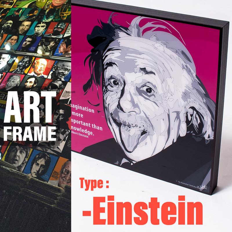 ポップアートフレーム 壁掛け 25cm×25cm Einstein アインシュタイン インテリア/絵画/おしゃれ/雑貨 paf-0052