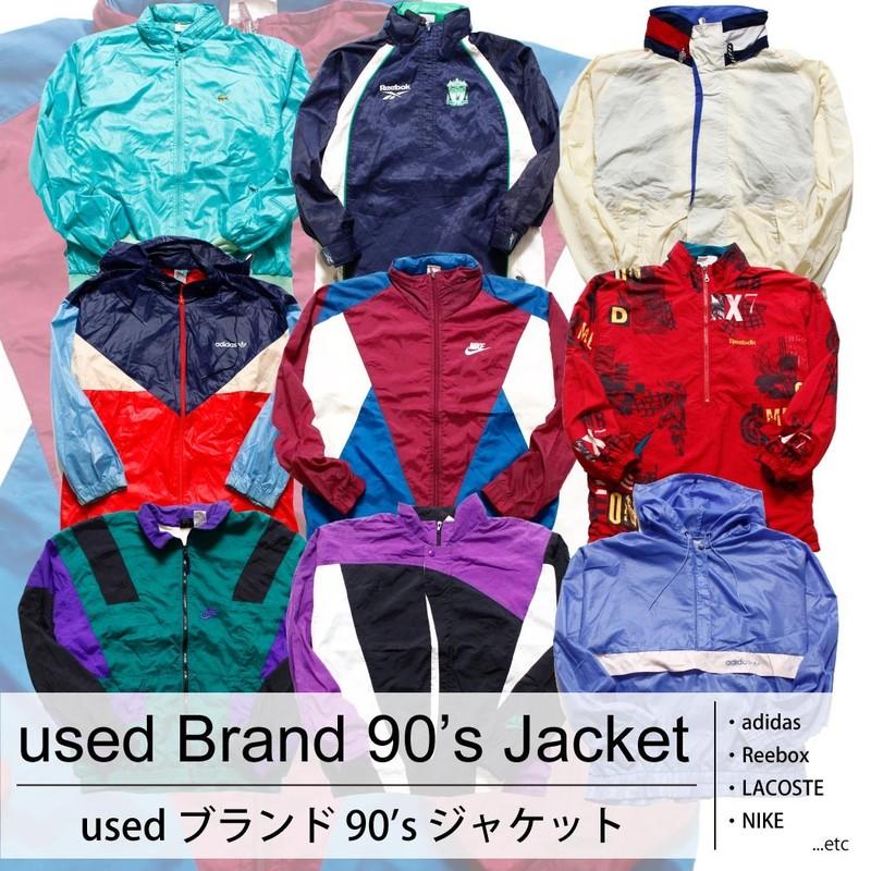 used 90's Brand Nylon Jacket 古着 90年代 ブランド ナイロンジャケット 1枚あたり2,900円 10枚セット MIX アソート use-0111