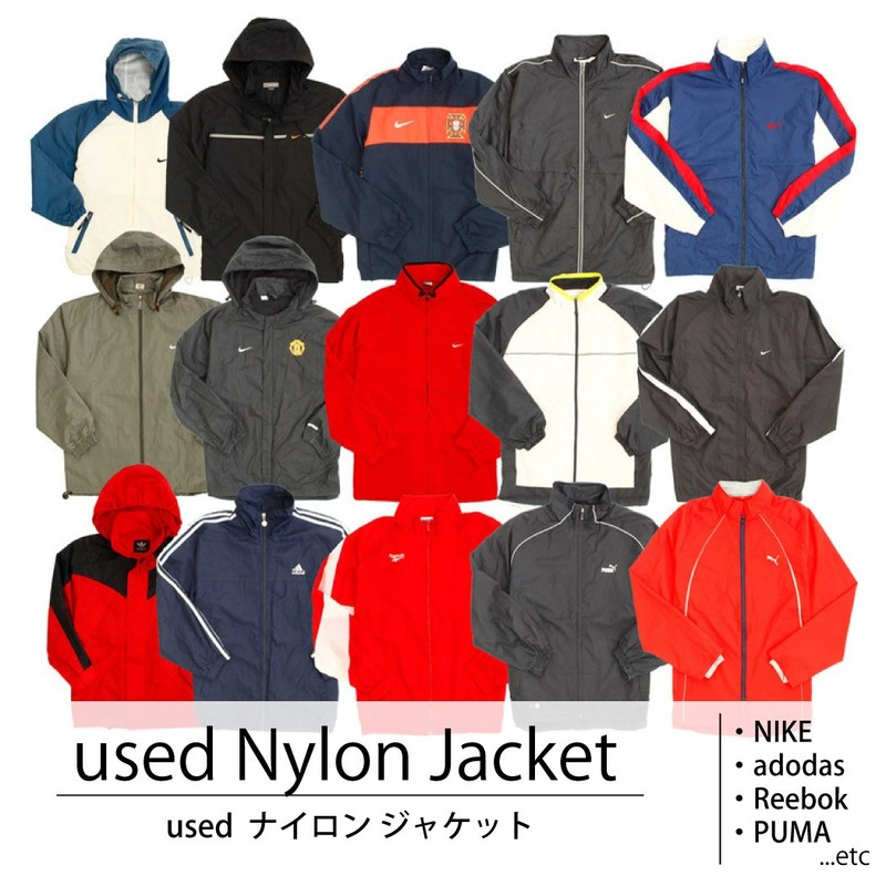 used 古着 ナイロン ジャケット JKT メンズ [NIKE,adidas,Reebok,PUMA...etc] 1個あたり1,600円 10枚セット MIX アソート use-0022