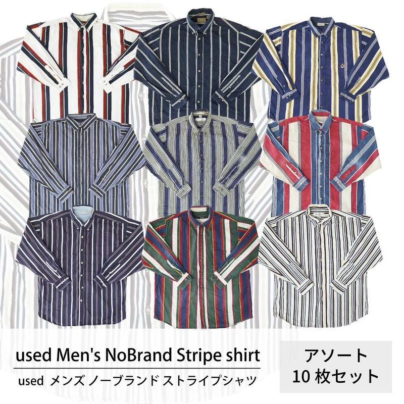 Used Men's NoBrand Stripe Shirt 古着 メンズ ノーブランド 長袖 ストライプシャツ 1着あたり1,300円 10着セット MIX アソート use-0062