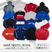 used Sport Jersey ユーズド スポーツジャージ 10枚セット サイズ/カラーMIX アソート