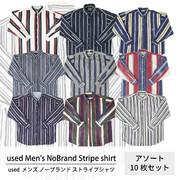 Used Stripe Shirt 古着 ストライプシャツ 10着セット サイズ カラーMIX アソート